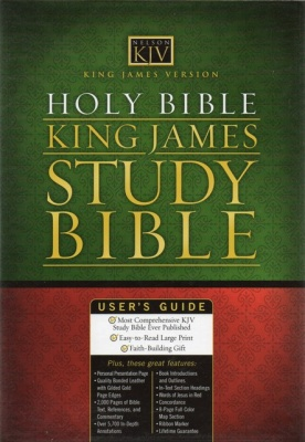 KJV Thumb Indexed Study Bible
