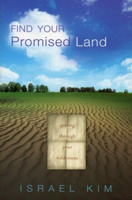 Find Your Promised Land