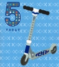 5th Birthday Card (Scooter)