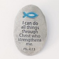 Fish Do All Things Fridge Magnet