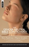 Gender Neutral Bible Controversy