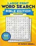 Large Print Word Search - Bible Edition