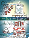 My Light and My Salvation - Inspirational Adult Coloring Book