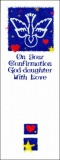 Confirmation - Greetings Card (God-daughter)