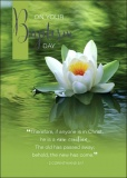 Water Lily On your Baptism Card
