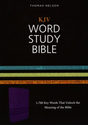 KJV Word Study Bible (Purple)