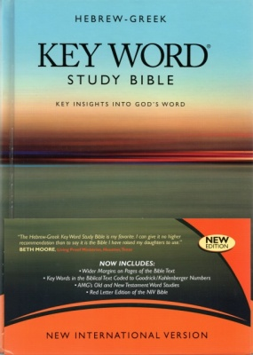 NIV Hebrew-Greek Key Word Study Bible