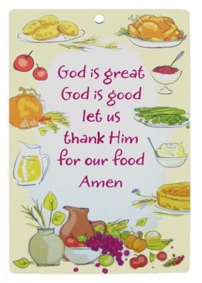 God Is Great - Wooden Plaque