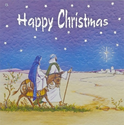 Journey to Bethlehem Textured Christmas Cards - 8 Pack